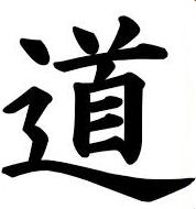 משמעות השם